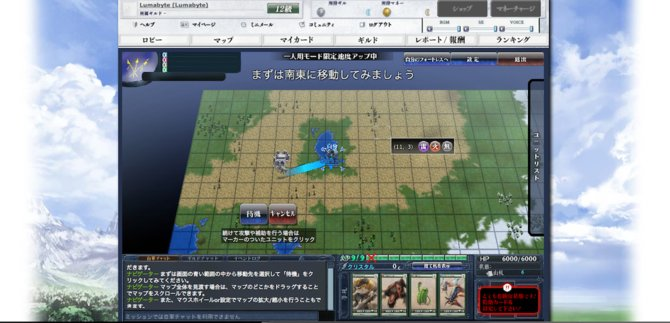 Die Grafik von Monster x Dragon haut einen natürlich ...