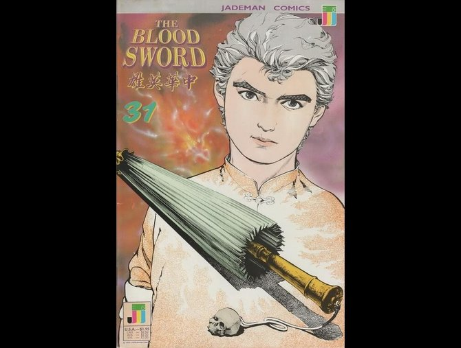 Die Handlung von Gunblade Saga fußt auf der in asiatischen Comic-Serie Chinese Hero: Tales of the Blood ...