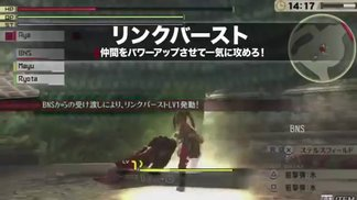 PS Vita -  God Eater2 - Trailer (japanisch/ Gameplay)
