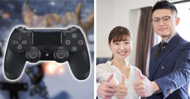 Ein verständnisvolles Unternehmen tut seinen Gamer-Angestellten einen riesigen Gefallen. Bildquelle: Getty Images / kazuma seki.
