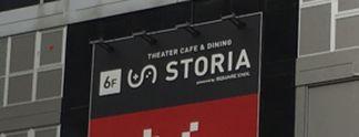 """Im """"Square Enix""""-Restaurant könnt ihr Leuten beim Zocken zusehen"""