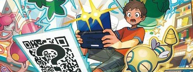 Pokémon Ultrasonne Und Ultramond Qr Codes Für Alle Pokémon Und