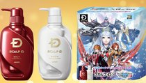 Videospiel samt Shampoo und Conditioner