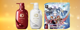 Panorama: Videospiel samt Shampoo und Conditioner