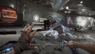 UdSSr-Bioshock ist zurück