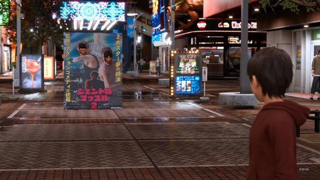 Ganz unauffällig verfolgen Kaito und Yagami den kleinen Jungen durch die Isezaki Road.