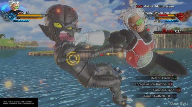 Mit unseren Kampftipps zu Dragon Ball Xenoverse 2 steigert ihr eure Fähigkeiten enorm.