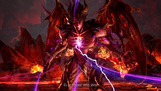 """Diese """"ultimative"""" Teufelsform von Kazuya könnt ihr leider nur im Spezial-Kapitel spielen."""