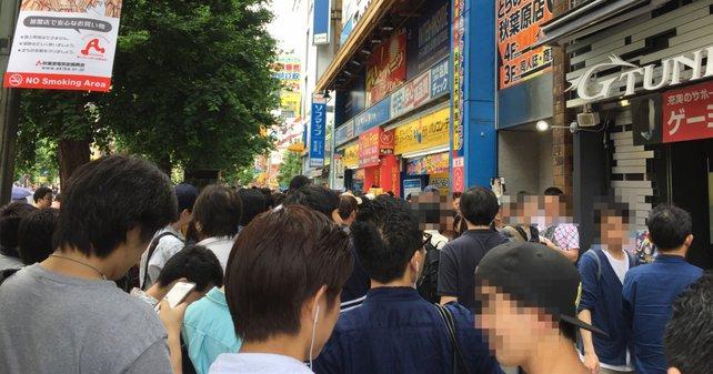 Menschenmassen vor dem Festivalgelände. Quelle: http://20to4000.hatenablog.com/entry/2016/06/12/160858