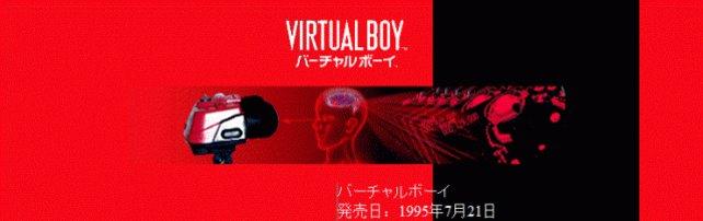 3D in den 90ern? Und das auch noch für unterwegs? Gestatten, der Virtual Boy