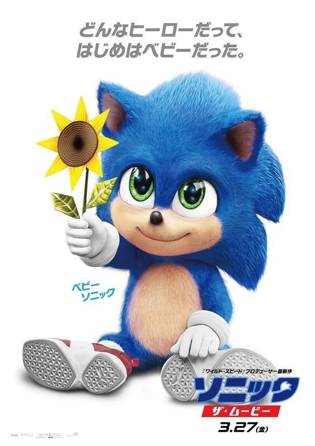 Baby Sonic. Man muss ihn lieben! (Quelle: Paramount Pictures)