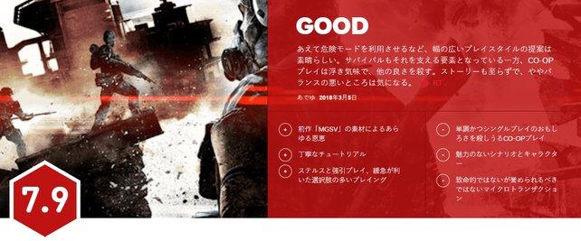 Quelle: IGN Japan