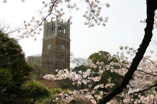 Die Waseda-Universität ist eine der renommiertesten in ganz Japan.