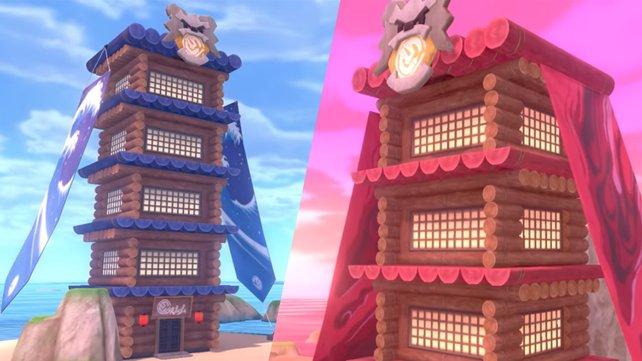 Turm des Wassers oder Turm der Dunkelheit?