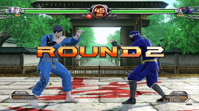 Lust auf eine Runde Virtua Fighter 5?