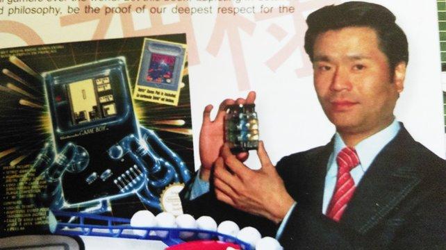 Gunpei Yokoi arbeitete von 1965 bis 1996 bei Nintendo - und ohne ihn würde es die Firma wohl schon längst nicht mehr geben