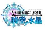 Final Fantasy - Legends
