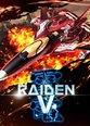 Raiden 5
