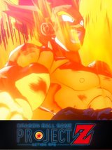 Dragon Ball - Project Z
