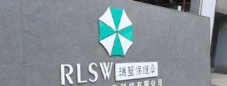 Panorama: Unternehmen scheint sich die Umbrella Corporation als Vorbild zu nehmen