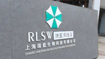 Unternehmen scheint sich die Umbrella Corporation als Vorbild zu nehmen
