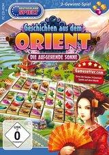Geschichten aus dem Orient - aufgehende Sonne