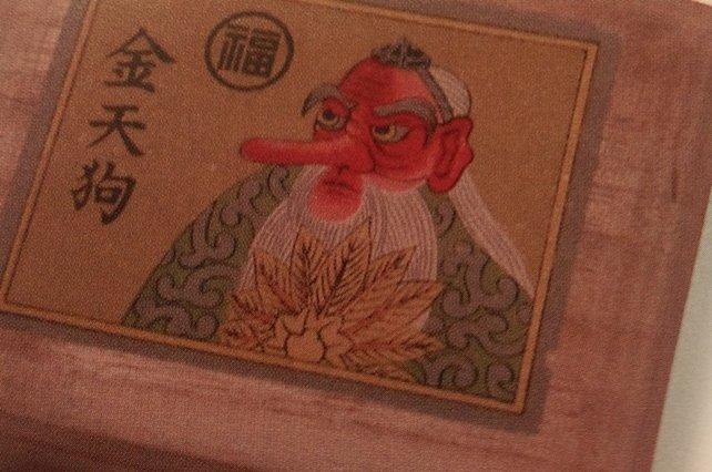 Auf die Verbindung zwischen Hanafuda und Tengu spielen nach Aufhebung des Verbots viele der neuen Kartenkonzerne mit ihrem Namen an.