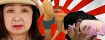 10 bizarre Videospiele-Trailer aus Japan - komplett verrückt!