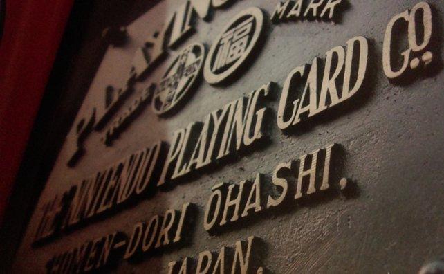 Im Kiotoer Stadtteil Ohashi befindet sich der Stammsitz von Nintendo.