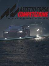 Assetto Corsa - Competizione
