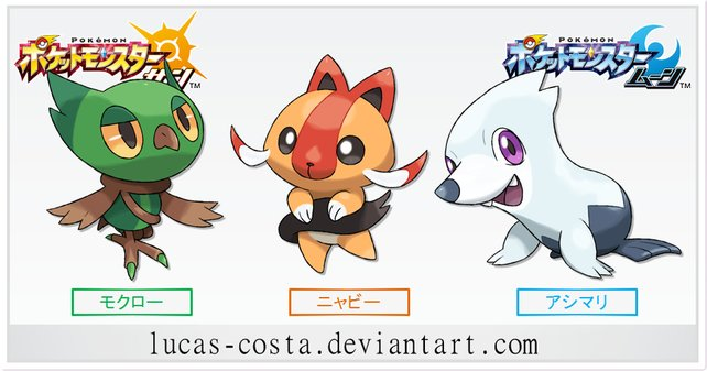 Quelle: http://lucas-costa.deviantart.com/art/POKEMON-SUN-and-MOON-STARTERS-FAKE-605408363