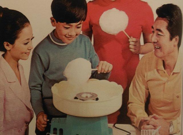 Die Zuckerwatte für die ganze Familie. Von derselben Firma kommt keine 20 Jahre später der Game Boy. Unvorstellbar, oder?
