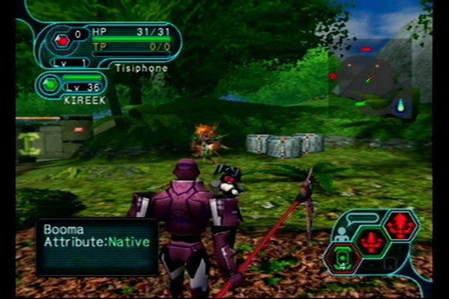 Nur der Form halber und weil sonst wieder alle meckern, spendiert Nintendo den Spielern noch drei onlinefähige Spiele - hier Phantasy Star Online 1 & 2.