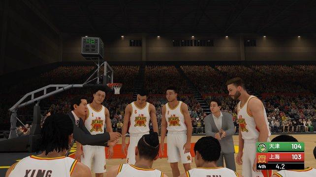 Auf nach China: Zu Beginn eurer Profikarriere spielt ihr in Shanghai - und nicht in den USA in der NBA.