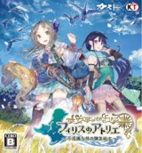 Atelier Firis - Mysterious Journey