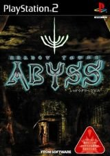 Shadow Tower - Abyss