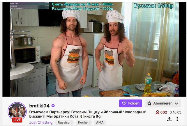 Die Zwillinge Oleg und Kostya Zhankov zeigen sich auf ihrem Twitch-Channel - ohne Probleme - von ihrer freizügigen Seite. Bildquelle: Twitch / bratiki94