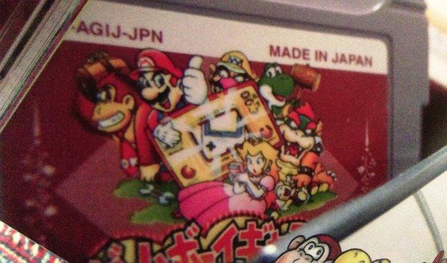Gleich zwei Teile der Game & Watch Gallery erscheinen im ersten Jahr dieser neuen Serie für den Game Boy. Die Spieler können wählen zwischen klassischer und modernisierter Version.