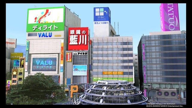 Shinjuku ist ein lebendiger Ortsteil. Hier trefft ihr wieder auf Arata.