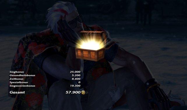 Der Siegesserienbonus in Tekken 7 wird euch erst nach 10 Siegen in Folge gewährt.