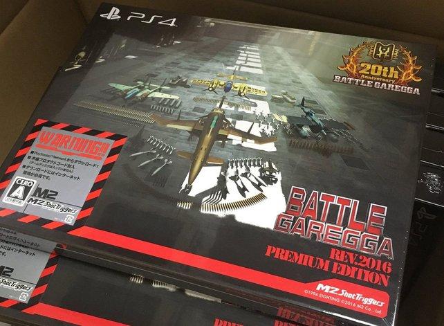 Battle Garegga gibt es jetzt für PlayStation 4.