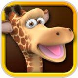 Sprechende Giraffe Gina