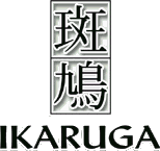 Ikaruga