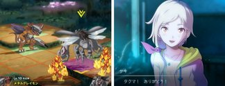 Digimon Survive: Die ersten Informationen zum neuen Spiel