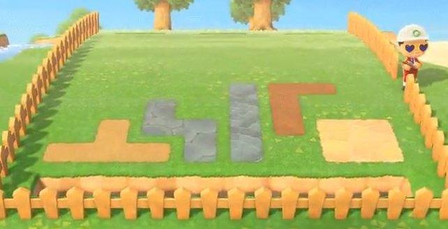 Für die perfekte Tetris-Runde fehlt Animal Crossing: New Horizons nur noch die Musik.