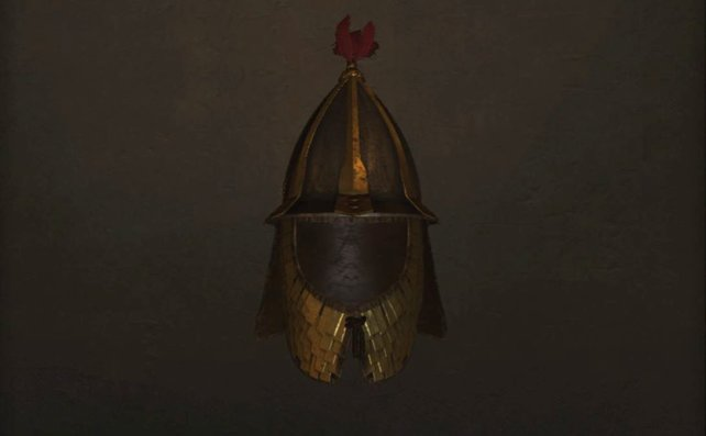 Imperial Guarded Lord Helmet