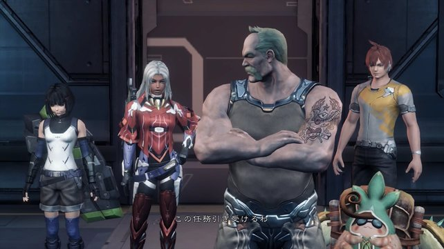 Lin aus Xenoblade Chronicles X (links im Bild) wurde für den deutschen Markt zugeknöpft.