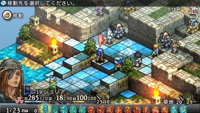 Auch die grafisch renovierte PSP-Fassung nutzt die übersichtliche, isometrische Perspektive des Originalspiels.