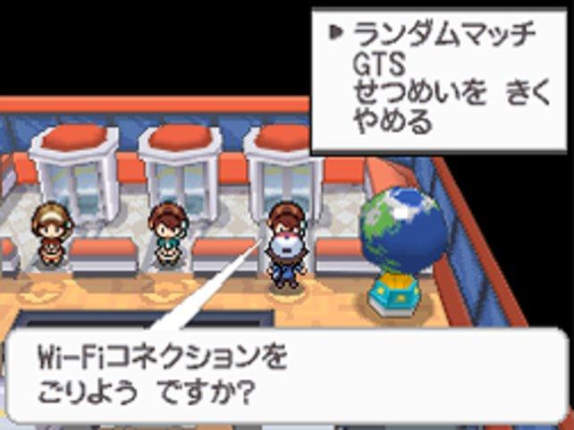 Im Pokémon-Center nehmt ihr Kontakt zu anderen Spielern auf.