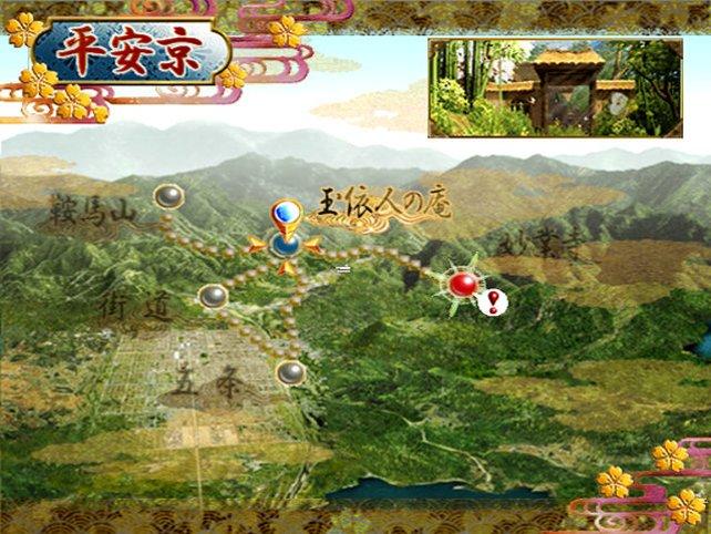Ein kleiner Auszug der Karte
